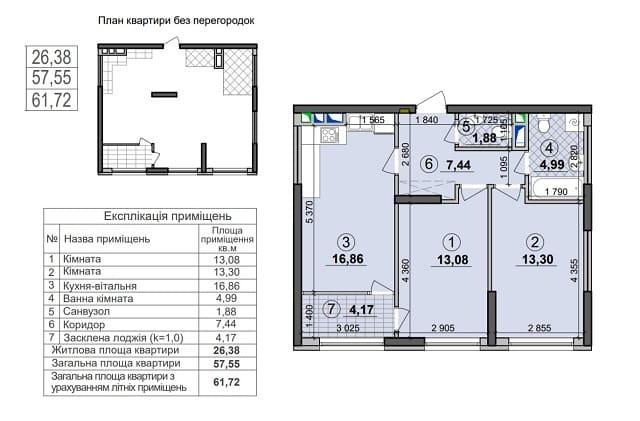 план квартиры двухкомнатной