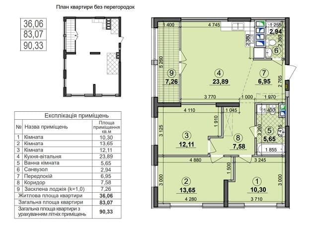 трехкомнатная квартира план